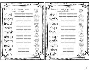 Reading Street Interactive Journals Bundle Units 2-5 1st Grade