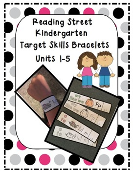 Reading Street Kindergarten Focus Bracelets
