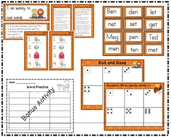 Reading Street Kindergarten Roll and Read Unit 4