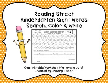 Reading Street Kindergarten Search, Color and Write Worksheets