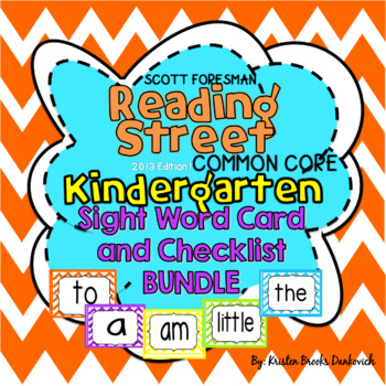 Reading Street Kindergarten Sight Word Bundle CHEVRON (201