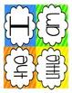 Reading Street Kindergarten Sight Word Cards (fun colors a