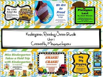 Reading Street Kindergarten Unit 1 Bundle of Resources