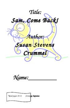 Reading Street: Sam, Come Back! Reading Response