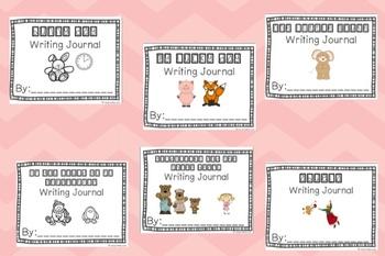 Reading Street Scott Foresman Writing Journal- Unit 4 Combo Pack!