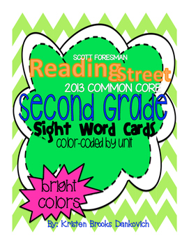 Reading Street Second Grade Sight Word Card Bundle (2013 C