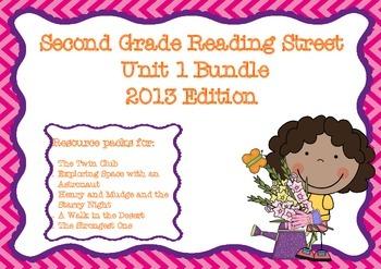 Reading Street Second Grade Unit 1 Resource Bundle