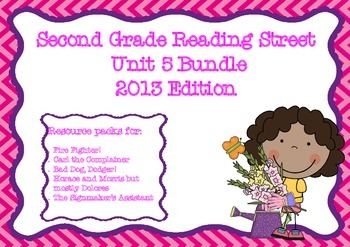 Reading Street Second Grade Unit 5 Resource Bundle