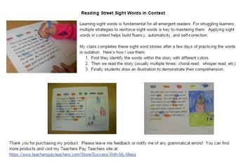 Reading Street Sight Word Stories Unit 5 Bundle