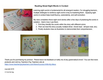 Reading Street Sight Word Story Unit 1 Week 5