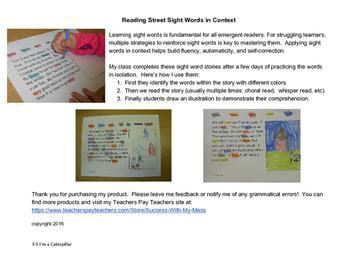 Reading Street Sight Word Story Unit 3 Week 5