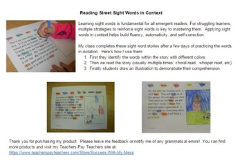 Reading Street Sight Word Story Unit 4 Week 6