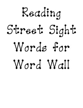 Reading Street Sight Words for Word Wall