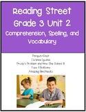 Reading Street Unit 2 Grade 3 Bundle