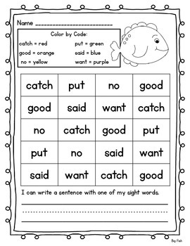 Reading Street Unit 2 Sight Words