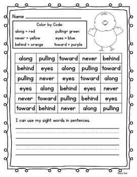 Reading Street Unit 5 Sight Words