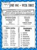 Reading Wonders Unit 1 Review / Parent Guides