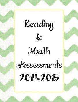 Reading and Math Assessment Binder Cover