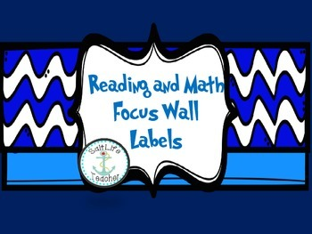 Reading and Math Focus Wall Chevron Labels
