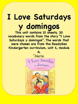 ReadyGen I Love Saturdays y domingos Vocabulary Kindergart