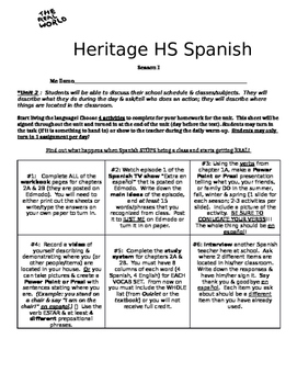 Real World Homework Spanish 1: classes, items in classroom