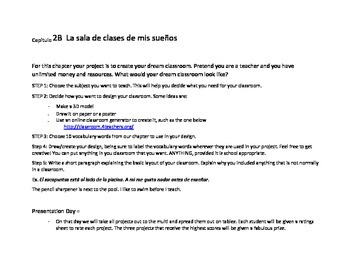 Realidades 1 Capitulo 1B Sala De Clase Design Project