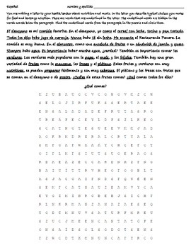 Realidades 3A Reading - Wordsearch - Translation - Spanish