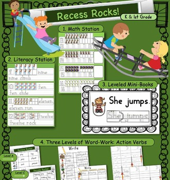 Recess Verbs: Reading, Handwriting, Word Work & Math align