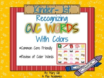 Recognizing CVC WORDS with Colors K-1