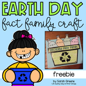Recycled Fact Families {freebie!}