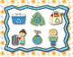 Recycling Rhythms - Interactive Reading Game Practice Ta,