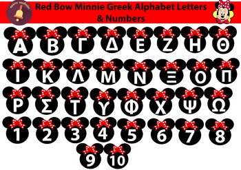 Red Bow Minnie Greek Alphabet Letters and Numbers Clipart