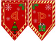 Red and Gold Holiday Banner