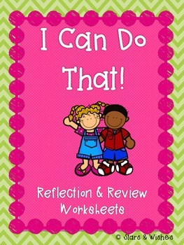 #ausbts17 Reflect & Review: I Can Do That!
