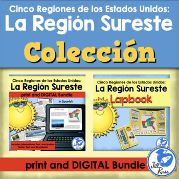 Región Sureste Colección Unit and Lapbook (Cinco Regiones)