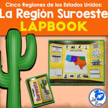 Región Suroeste Lapbook Spanish Southwest Region {Five Regions}