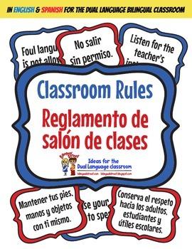 Reglamento de salon de clases / Classroom Rules English an