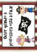 Regras da Sala de aula - Tema Piratas - Versão 2