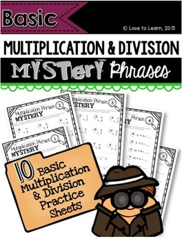 Basic Multiplication & Division Math Mystery Phrases