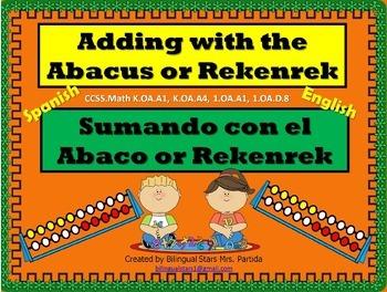 Rekenrek-Abacus-Abaco CCSS Printables Center-CentroBilingu