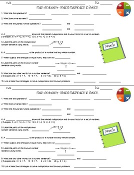Relating Multiplication to Division Vocabulary Worksheets