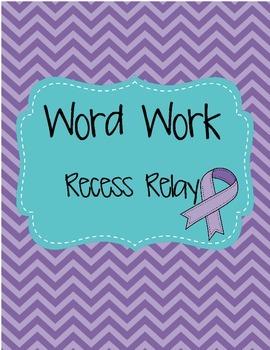 Relay Recess Word Work
