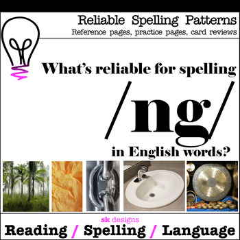 Reliable Spellings /ng/ Reference Practice Review Printabl