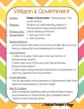 Mesopotamia:  Religion & Government Socratic Seminar Lesson Plan