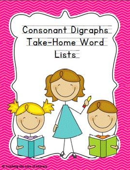 Response to Intervention Skill-based Take Home Consonant D