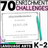 Reusable and Customizable Extension Activities - K-2 Langu