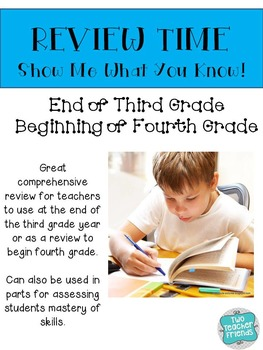 Review Time!  End of Third Grade/Beginning of Fourth Grade Review