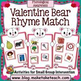 Rhyme - Valentine Bear Match
