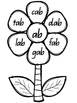 Rhyming Word Families - Short a