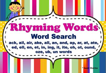 Rhyming Words Word Search